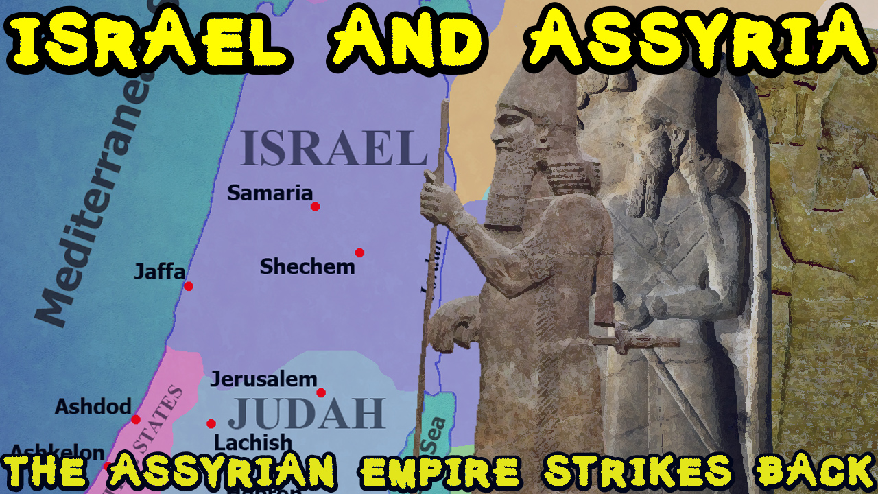 what happened to the assyrians